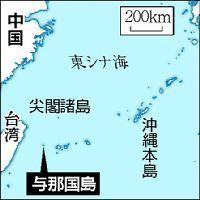 「迷惑料」10億円の要求撤回