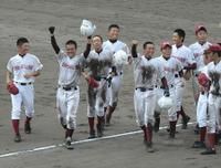 陸自高等工科学校軟式野球部、初出場で全国制覇