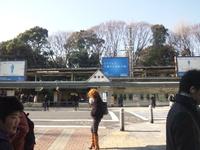 聖地巡礼♪その2 (*^▽^)/★*☆♪