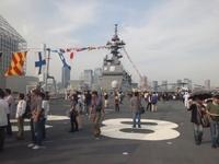 晴海埠頭で海上自衛隊護衛艦いせを観てきた♪ヽ(´▽`)/