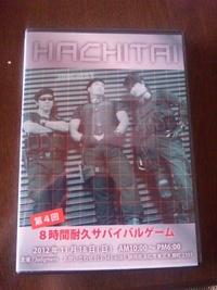 浜松8耐DVD届く。