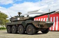 防衛省技術研究本部、陸自向け新型戦闘車両公開