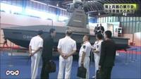 海軍兵器展示会、シンガポールで開催