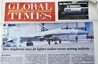 中国海軍空母艦載機、完成近し?