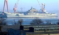 中国海軍初の航空母艦、7月進水、10月就航か(^^;