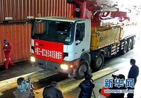 原発災害に中国製コンクリートポンプ車投入