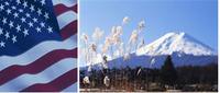11日(土)米海兵隊キャンプ富士フレンドシップフェスティバル
