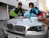 新聞雑誌から♪美人元女性自衛官、東京マラソンをラジオ中継