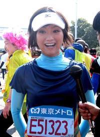 新聞雑誌から♪東京マラソン 美人元自衛官任務完遂♪