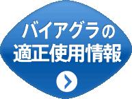 【カッチ!カチダゾ】ビンラーディン容疑者服用の秘薬