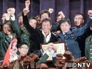 長渕剛さん防衛省特別表彰授賞。授賞式で熱唱(*ToT)