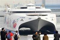 新聞雑誌から♪高速フェリーを自衛隊輸送艦に転用を検討