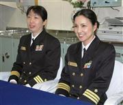 夢だった艦長就任、海自練習艦女性艦長誕生