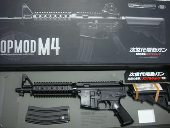 次世代 M4 SOPMOD