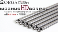 MagnusHD ORGA New Barrel