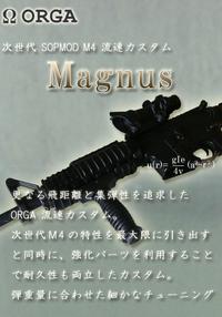 M4 Magnusカスタム for 次世代 SOPMOD