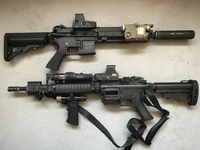 Primary Weapons