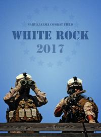 WHITE ROCK 2017 ③