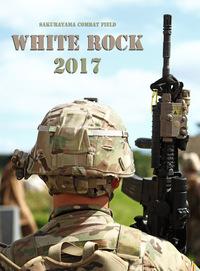 WHITE ROCK 2017 ①
