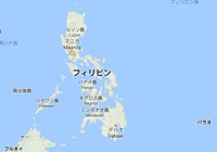 フィリピン南部ミンダナオ島の戒厳令