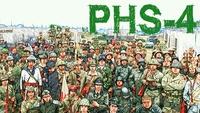 2日の詳細(PHS-4)