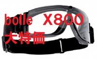 数量限定特価!bolleゴーグル X800