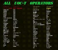 |´-(ェ)-`){ UOC-T!