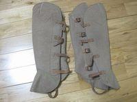 日本陸軍 九六式 防寒脚絆