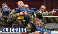 89式小銃型訓練用ブルーガン