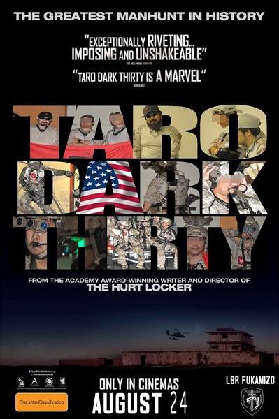 |´-(ェ)-`){ TARO DARK THIRTY。
