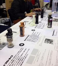 Maker Faire Tokyo2013