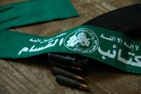 Hamas鉢巻き
