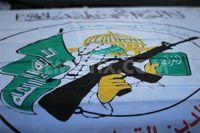 Hamas旅団旗