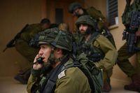 イスラエル軍IDF BDU