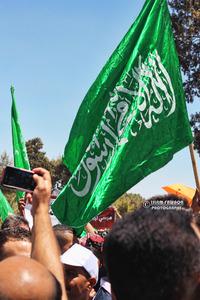 Hamasパーティーフラッグ(政党旗)