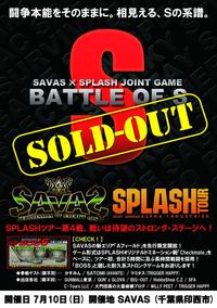 SPLASH TOUR 第4弾「BOS 5」レポ