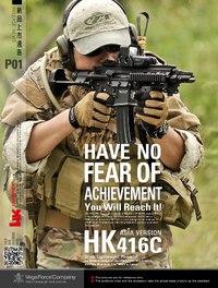 Big-Out DTM VFC HK416C