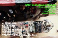 SOF in Nakano v43