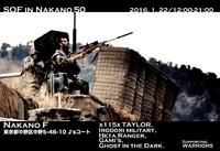 Sof in Nakano V50