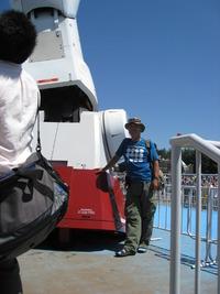 机上のジェットストリームアタック(2メートルの世界)
