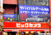 初心者から上級者まで充実の品揃え!フォートレス東京池袋店に行って来た!!