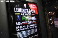 Luminoxウォッチの世界観を目一杯楽しめるパーティイベント「Luminox BASH 2015」1日目レポート