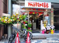 秋葉原に注目の新店「ミリタリーショップ maitri (マイトリー)」がオープン!