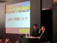 SAT マガジン提供レポート「危機管理展 2015」