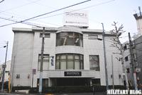 サイトロンジャパン新社屋に遊びに行って来た!