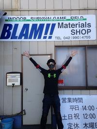 BLAM!! ラスト・フリー参加ゲーム会!! 2015/02/01