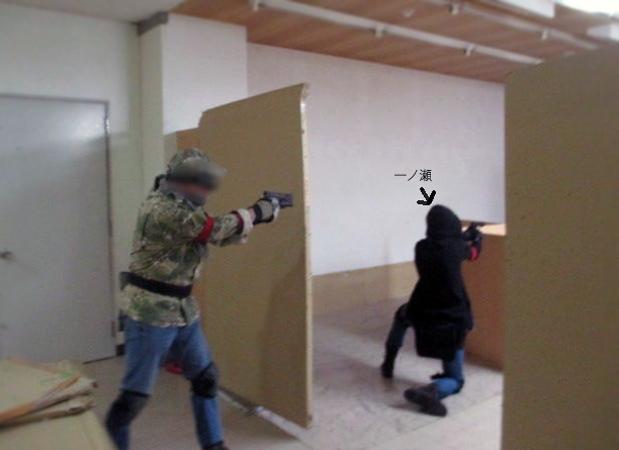 CQB HORNET HK45 23