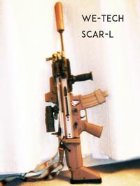 We-Tech SCAR-Lメンテナンス