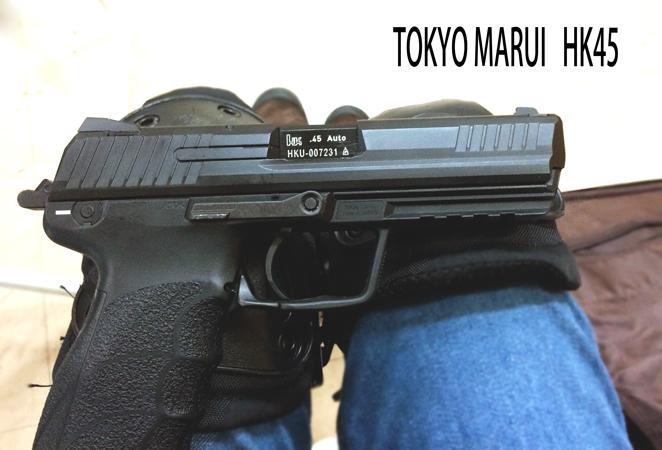 東京マルイ HK45