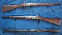 エンフィールド砲兵銃